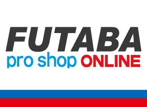 フタバプロショップオンラインのイメージ